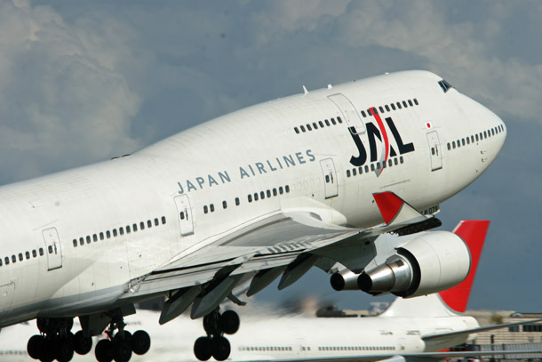 JAL 747-400