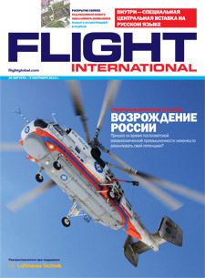 Flight International Russian language special