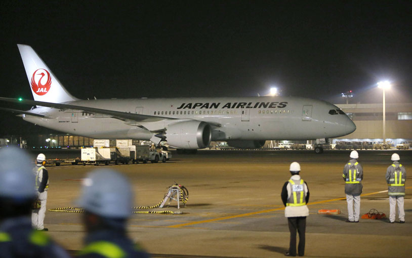 JAL fuel leak